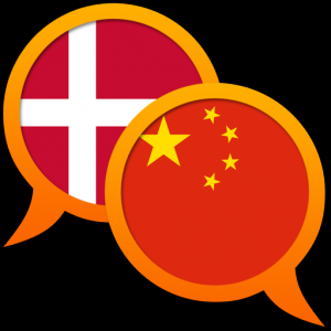 Danish Chinese Simplified dictionary Mac OS X