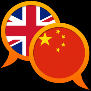English Chinese Simplified dictionary Mac OS X