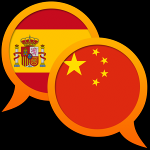 Spanish Chinese Simplified dictionary Mac OS X