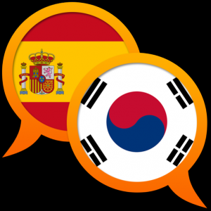 Spanish Korean dictionary Mac OS X